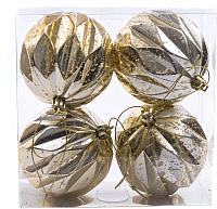 Набор шаров новогодних Белбогемия 11193386 / 86762 (4шт) -