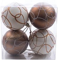 Набор шаров новогодних Белбогемия 25230554 / 86763 (4шт) -