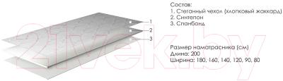 Наматрасник защитный Пинскдрев Комфорт 80x200