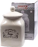 Емкость для хранения Home Line Кофе / HC1810065-6.8K -