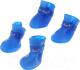 Сапожки для собак Triol YXS202-M / 12241106 (синий) -
