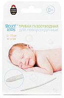 Газоотводная трубочка Roxy-Kids RTV-15-6S -
