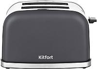 Тостер Kitfort KT-2036-5 (графит) -