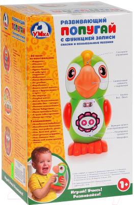 Интерактивная игрушка Умка Попугай / B380-H05004-R