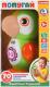 Интерактивная игрушка Умка Попугай / B380-H05004-R -