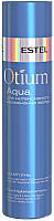 Шампунь для волос Estel Otium Aqua для интенсивного увлажнения волос (250мл) -