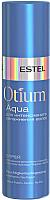 Спрей для волос Estel Otium Aqua для интенсивного увлажнения волос (200мл) -