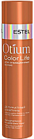 Шампунь для волос Estel Otium Color Life деликатный для окрашенных волос (250мл) -