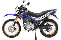 Мотоцикл Regulmoto SK 250GY-5 (синий) -