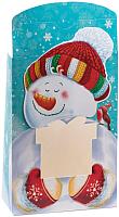Набор коробок подарочных Белбогемия Новогодние подарки 25089771 / 91094 (6шт) -