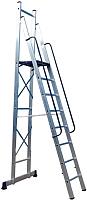 Лестница-стремянка Алюмет АРЕ1408.00.000 -
