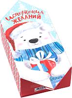 Набор коробок подарочных Белбогемия Мишка. Исполнения желаний! 27266623 / 91182 (10шт) -