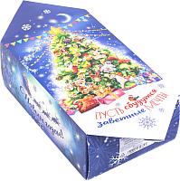 Набор коробок подарочных Белбогемия Накануне Рождества 25202302 / 85726 (5шт) -
