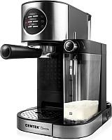 Кофеварка эспрессо Centek CT-1163 3 в 1 -
