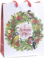 Набор пакетов подарочных Белбогемия Прекрасных минут 25556061 / 85723 (12шт) -