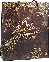 Набор пакетов подарочных Белбогемия С Праздником 25555999 / 86104 (12шт) -