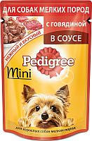 Корм для собак Pedigree Для взрослых собак мелких пород с говядиной в соусе (85г) -