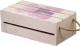 Ящик для хранения Белэкспоформ 1803.2.10 (белый) -