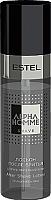 Лосьон после бритья Estel Alpha Homme для чувствительной кожи (100мл) -
