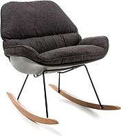 Кресло-качалка Signal Massimi Alzano (серый/графит) -