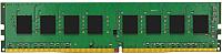 Оперативная память DDR4 Kingston KVR32N22S8/8 -