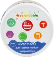 Универсальное чистящее средство Freshbubble Чисто Паста для любых поверхностей (150мл) -