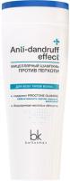 Шампунь для волос BelKosmex Anti-Dandruff Effect Мицеллярный против перхоти д/в типов волос (200г) -