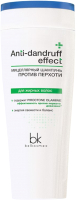 Шампунь для волос BelKosmex Anti-Dandruff Effect Мицеллярный Против перхоти Д/жирных волос (200г) -