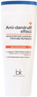 Шампунь для волос BelKosmex Anti-Dandruff Effect Мицеллярный Против перхоти Д/сухих волос (200г) -