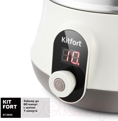 Пароварка стационарная Kitfort KT-2035