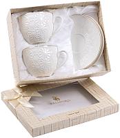 Набор для чая/кофе Balsford 101-01016 -