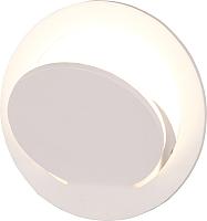 Светильник Elektrostandard Alero MRL LED 1010 (белый) -