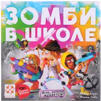 Настольная игра Стиль Жизни Зомби в школе / LS13 -