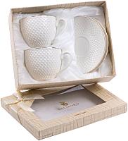 Набор для чая/кофе Balsford 101-01018 -