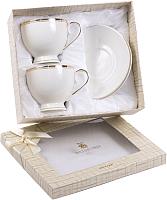 Набор для чая/кофе Balsford 101-01021 -