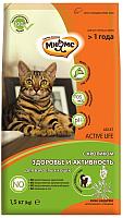 Корм для кошек Мнямс Active Life с кроликом / 703959 (1.5кг) -