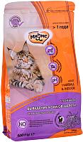 Корм для кошек Мнямс Hairball & Indoor с ягненком / 704000 (400г) -