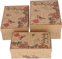 Набор коробок подарочных Подари FB 1113 -