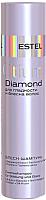 Шампунь для волос Estel Otium Diamond для гладкости и блеска волос (250мл) -