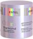 Маска для волос Estel Otium Diamond шелковая для гладкости и блеска волос (300мл) -