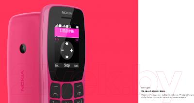 Мобильный телефон Nokia 110 / TA-1192 (черный)