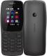 Мобильный телефон Nokia 110 / TA-1192 (черный) -