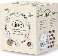 Прокладки для бюстгальтера Lino Хлопковые (30шт) -