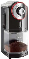 Кофемолка Melitta Molino 1019-01 (черный/красный) -