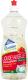 Средство для мытья посуды Etamine du Lys Яблоко (1л) -