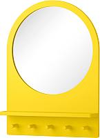 Зеркало Ikea Салтред 003.692.67 -