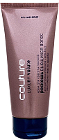 Крем для волос Estel Luxury Volute Haute Couture для красоты локонов (100мл) -