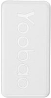 Портативное зарядное устройство Yoobao P20T (белый) -