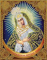 Набор алмазной вышивки Алмазная живопись Икона Остробрамская Богородица / АЖ-5023 -