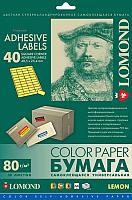 Бумага Lomond А4, 80 г/м, 50 л. / 2130195 (лимонно-желтая) -